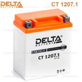 Аккумулятор Delta 12V CT 1207.1