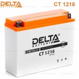 Аккумулятор Delta 12V CT 1216